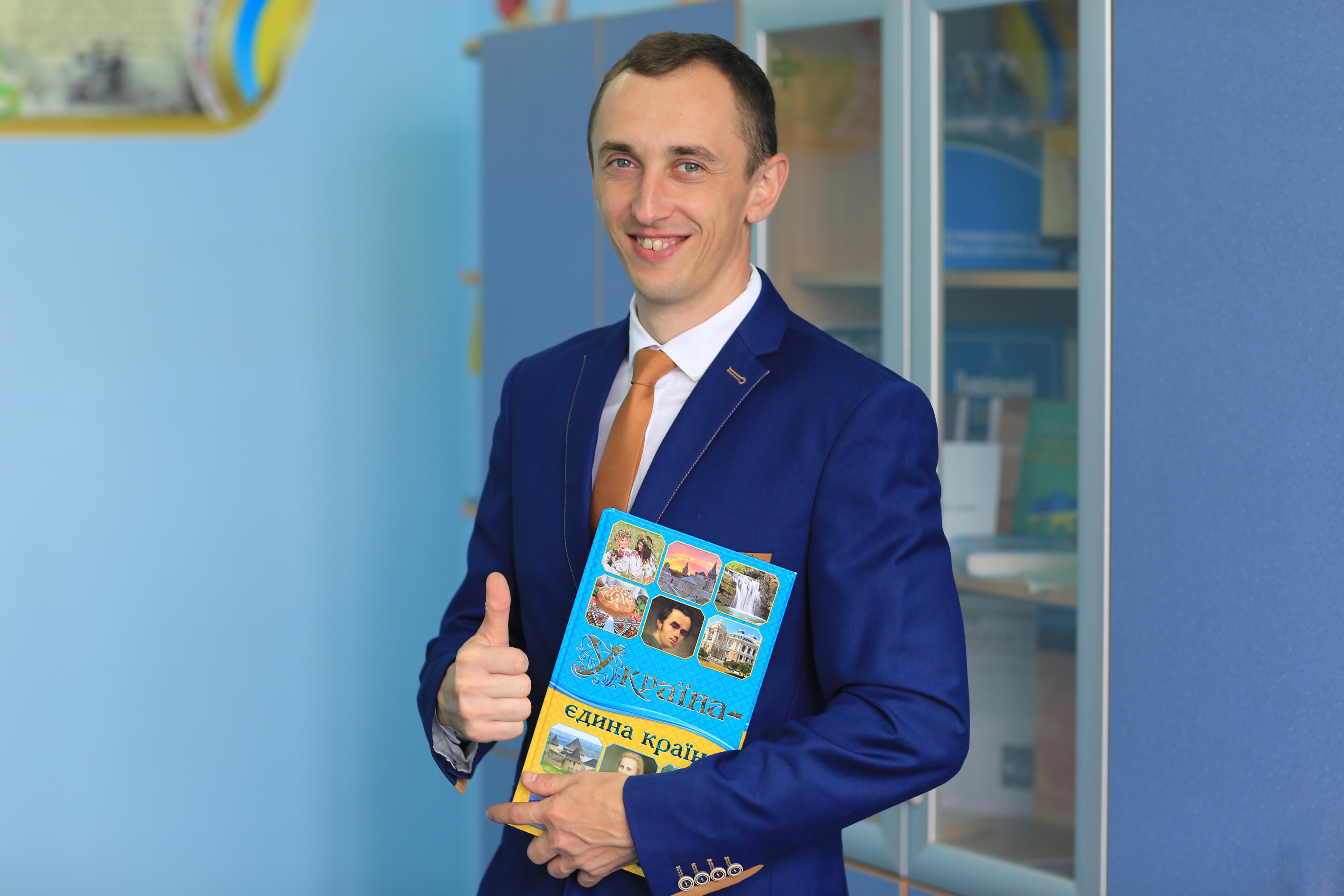 Михальчук Ярослав Сергійович