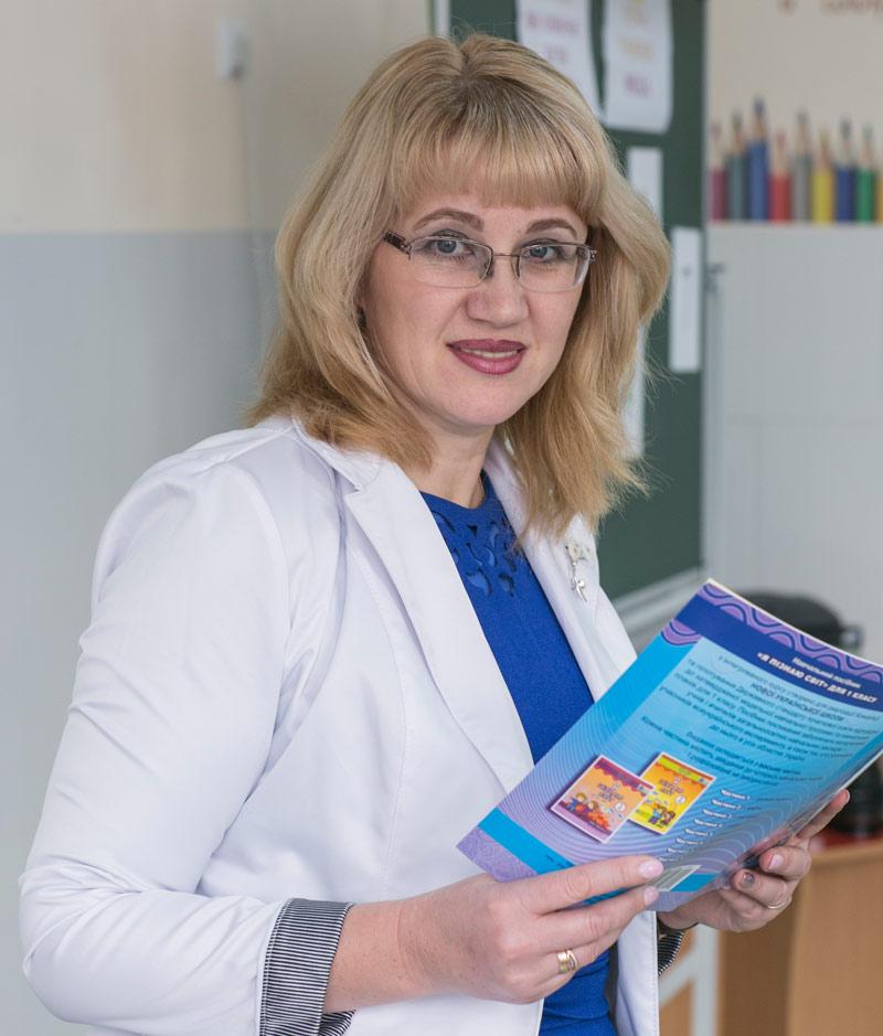 Чавро Лариса Григорівна