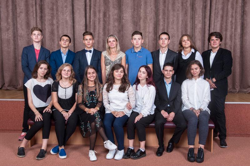 11-А клас