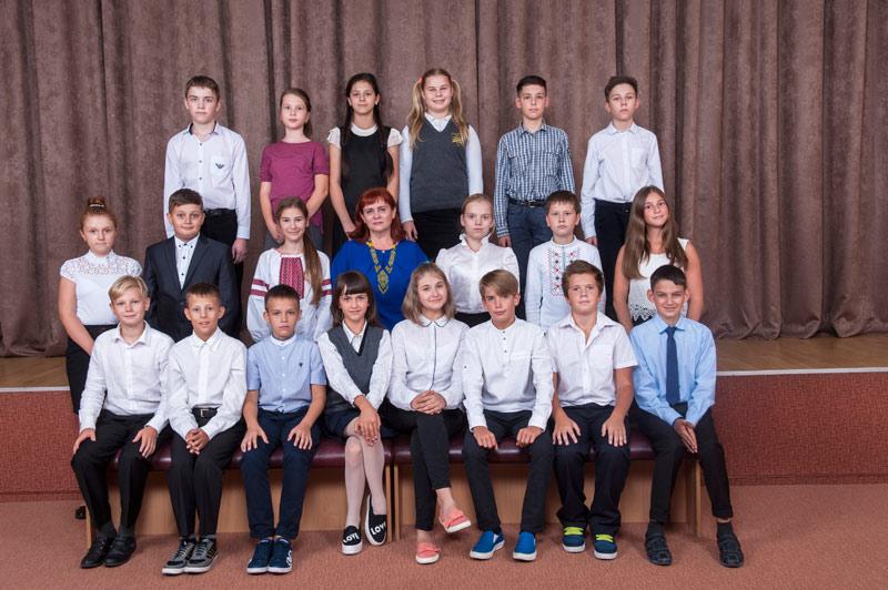 7-В клас