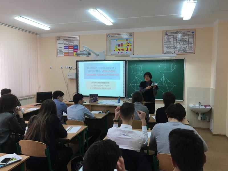 """Семінар з геометрії для учнів 10,11 класів """"Побудова перерізів многогранників"""""""