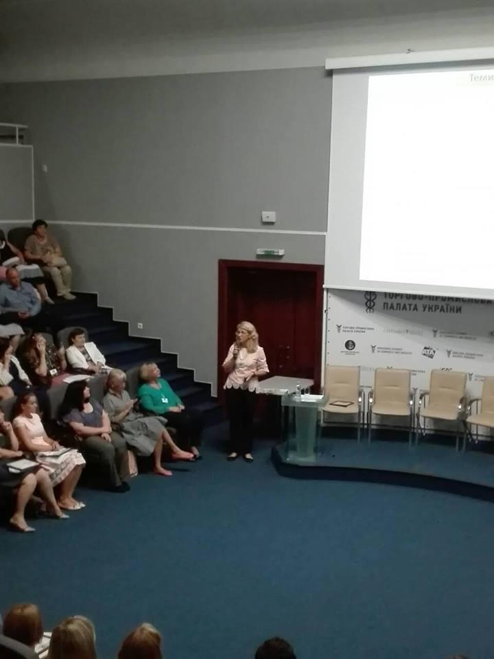 Серпнева конференція педагогічних працівників Шевченківського району - 2018