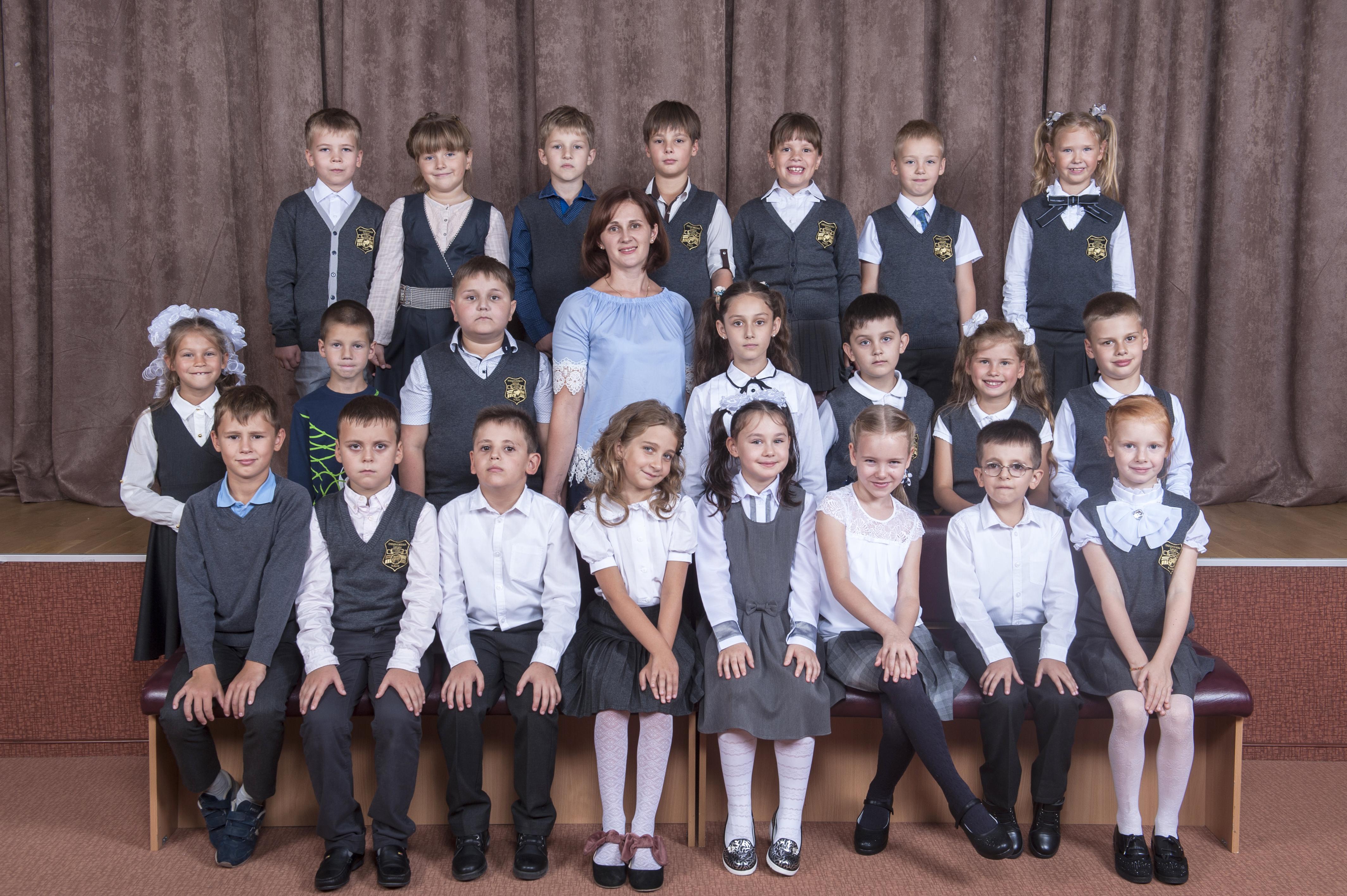 4-А клас