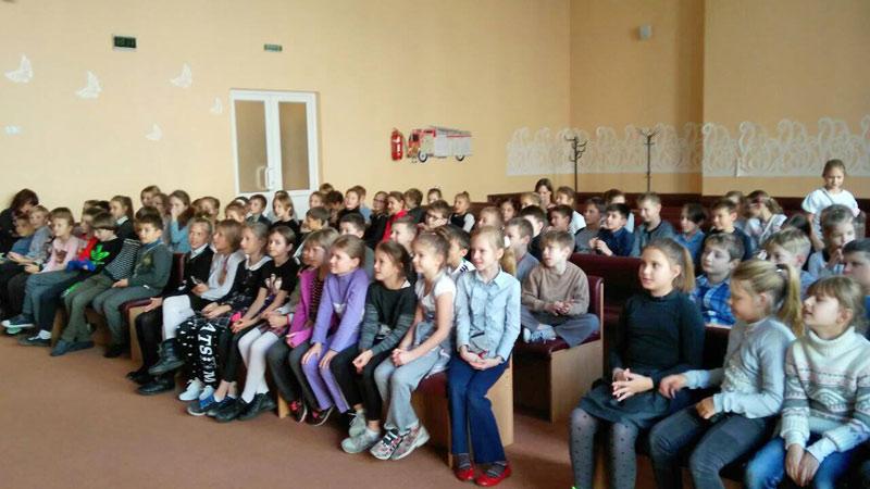 """Інтерактивний урок для учнiв 3-4 класiв """"Обереги украiнської родини"""""""