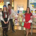 Тиждень української мови та літератури