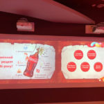 Екскурсія на завод Кока-коли