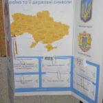 """""""Соборна мати-Україна, одна на всіх, як оберіг"""""""