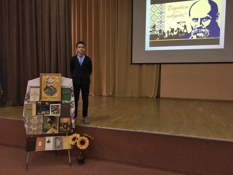 Відбувся 1 етап районного конкурсу відеокліпів до 205 річниці з дня народження Т.Шевченка