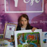 Наші переможці районного конкурсу малюнку Бальзак-фест