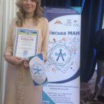 Відбулась підсумкова сесія Київська Мала академія наук учнівської молоді - «Галактика Київської МАН»