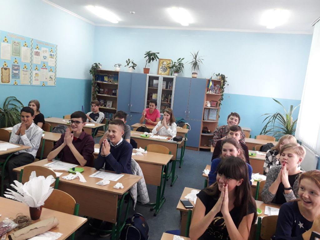 8-В клас