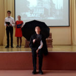 Театральне мистецтво