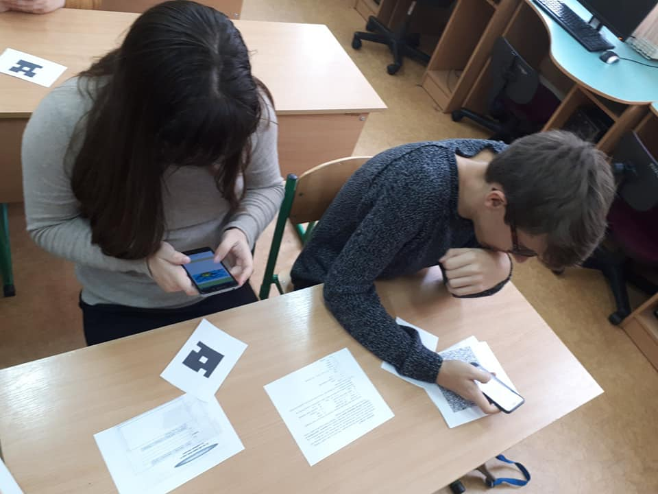 Інтегрований урок «Написання електронного листа. Підготовка до ЗНО»